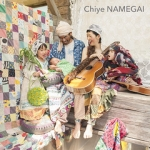 "gipsy 旅する楽団 • <a style=""font-size:0.8em;"" href=""http://www.flickr.com/photos/140844855@N08/25330167290/"" target=""_blank"">View on Flickr</a>"